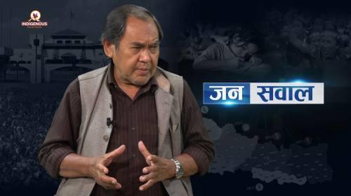 Suresh Ale On Janasawal Epi - 95