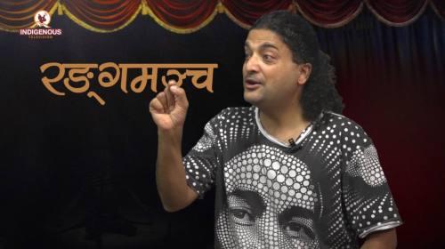 Salil Subedi (Performance Expert) On Ranga Mancha