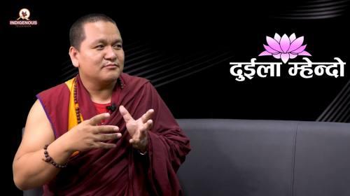 तामाङदा तिब्बति रिमठिमरी बोर्जि बिबा ताम देन्बा आह
