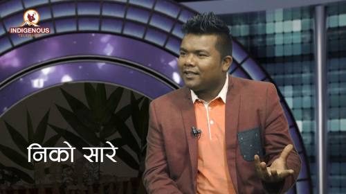 Mahal Thami On Niko Sare with Bikesh Thami Episode