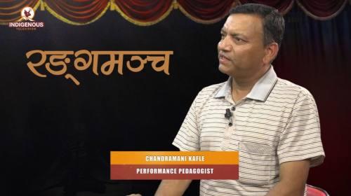 Chandramani Kafle (Performance Pedagonist) On Rang