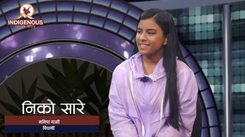 Manisha Thami On Niko Sare with Bikesh Thami Episo