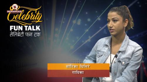 Sarika Ghimire (Singer) On Celebrity Fun Talk With