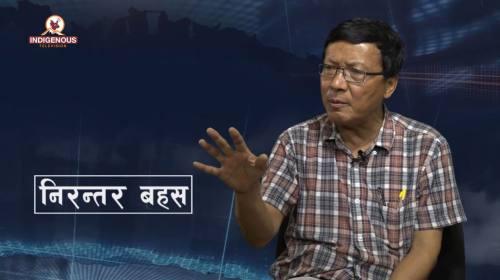आदिवासी अधिकारका बारे डा. कृष्ण भट्टचनको खरो जवाफ
