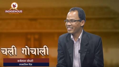 सबै भाषालाई नेपाली भाषा मान्न सकिन्छ भने सबै पहिरन