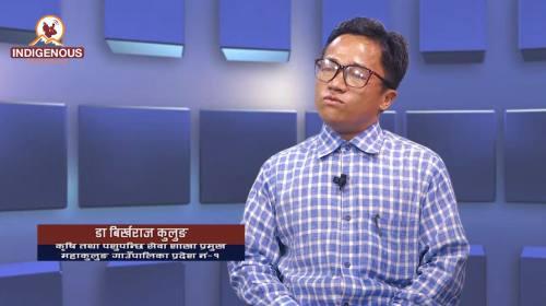 Dr. Birkharaj Kulung On Amni Mintam Okhi Ridam With Ajaya Alankar Episode - 111