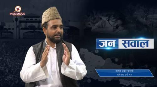 Nazrul Hussain Falahi | President, Assacam Society | Janasawal Epi - 117