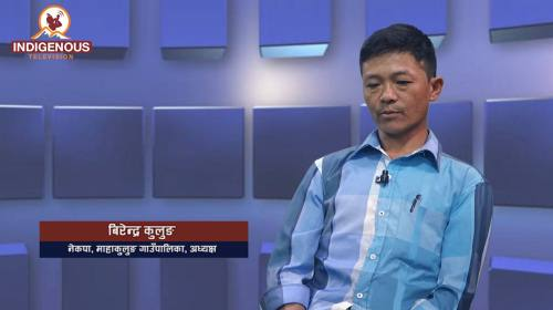 Birendra Kulung On On Amni Mintam Okhi Ridam With Ajaya Alankar Episode - 112