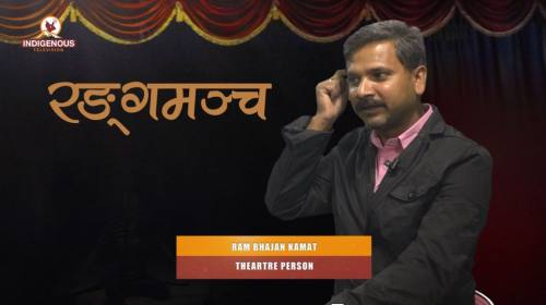 Ram Bhajan Kamat (Thearter person) On Ranga Mancha