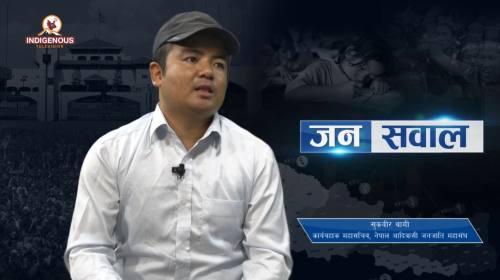 Sukbir Thami On Janasawal Epi - 121