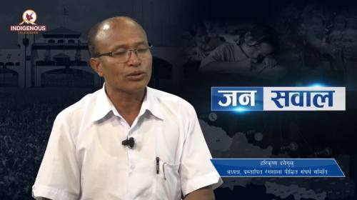 Harikrishna Danegul On Janasawal Epi - 122
