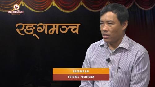 Rakesha Rai (Cutural Politician) On Ranga Mancha W