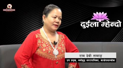 Ram Devi Tamang On Duila Mhendo Episode  - 20