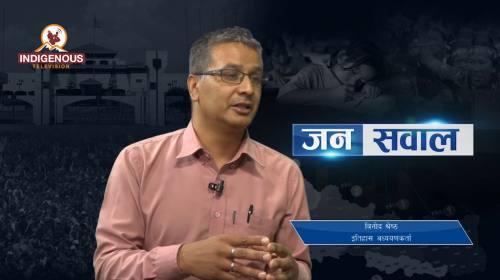 Binod Shrestha Janasawal  Epi - 139