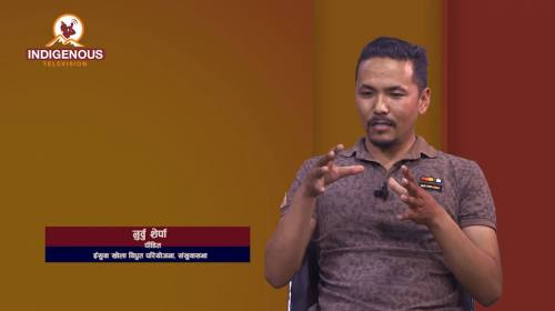 Nurbu Sherpa On Indigenous Talk with Jagat Dong Ep
