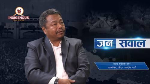 Keshav Suryavanshi Magar on Janasawal Eip -140