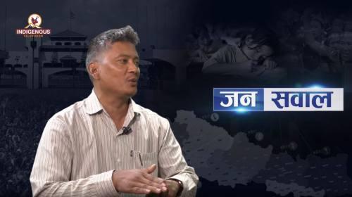 सबिधान मान्दैनौ । अशोज ३ कालो दिन । भोज भतेर गर्न अवरोध । Laxman Tharu On Jansawal Epi - 142