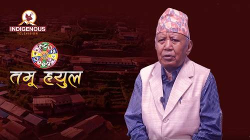 Ratna Bahadur Gurung On Tamu Hyula with Anita Guru
