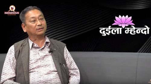 Duila Mhendo with Mayalu Tamang Episode - 26