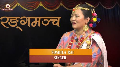 Sushila Rai (singer) On Ranga Mancha With Praveen