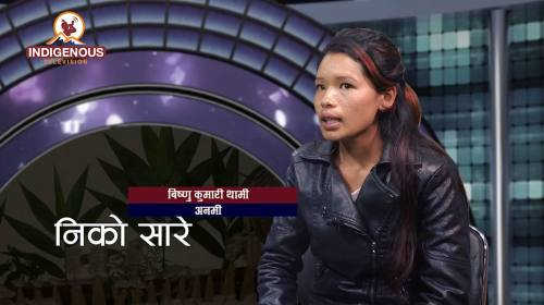 Bishnu Kumari Thami On Niko Sare with Bikesh Thami