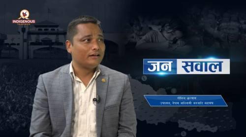 Gobinda Chhantyal On Jansawal Epi - 165