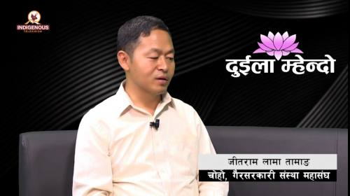 Jitram Lama tamang On Duila Mhendo with Mayalu Tam