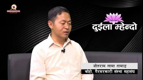 Jitram Lama tamang On Duila Mhendo with Mayalu Tam
