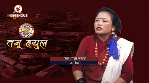 Bhim Kala gurung (Singer) On Tamu Hyula with Anita