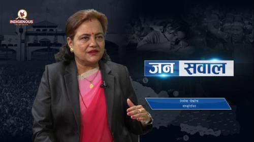 Nirmala pokhrel On Janasawal Episode - 276