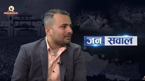 Alok Subedi On Janasawal Episode - 279