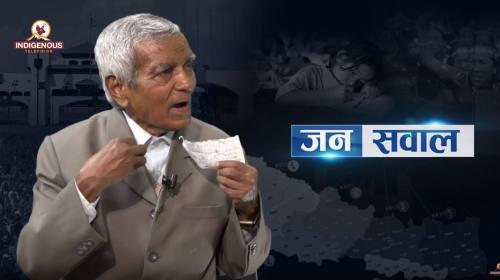 छठ पर्बको महत्व Dr. Ram Dayal Rakesh, Culture Expe