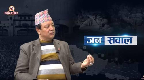 Sanjay Rajopadhye On Janasawal Episode - 281