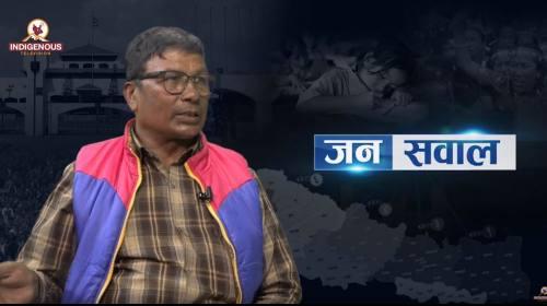 Laxmi Bahadur Shrestha Duware On Janasawal Episode