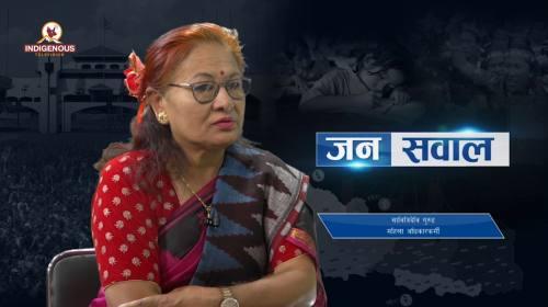 Sabitra Devi Gurung On Janasawal - 288