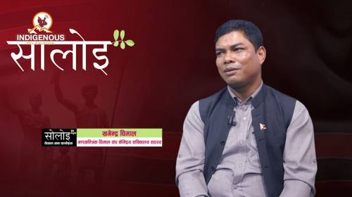 Khagendra Dhimal On Soloi with Manju Dhimal Episod