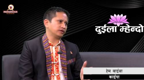 Hem Waiba On  Duila Mhendo with Mayalu Tamang Episode  - 32