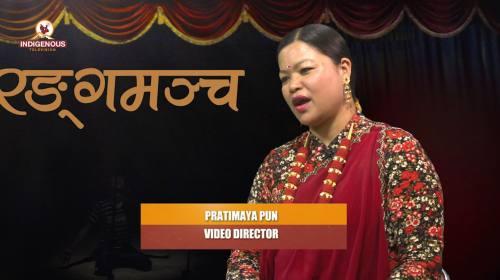 Pratimaya pun (Video Director) On Ranga Mancha Epi