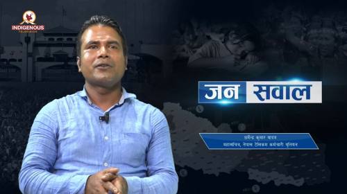 Dharmendra kumar Yadav On Janasawal Eip - 298