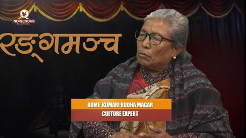 Bome Kumari Buddha Magar (Cluture Expert) On Ranga