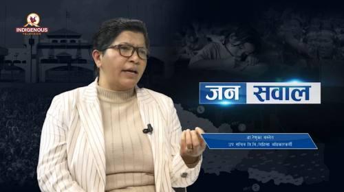 Dr.  Renuka Basnet On Janasawal Eip - 299