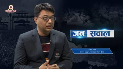 Prajit Shakya On Jansawal Epi  - 201