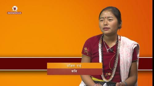 Prajita Rai On Aankhim aan yong epi - 157