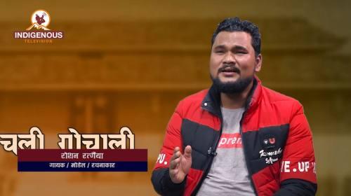 Roshan Ratgaiya On  Chali Gochali With Urmila Gamwa Tharu Epi - 25