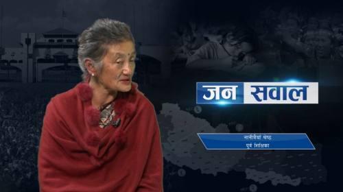 ७० बर्षमा नेपाल भाषामा एमए गर्ने नानीमायाको पीएचडी
