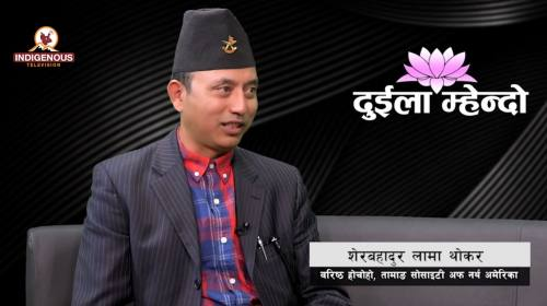 Sher Bahadur Thokar On  Duila Mhendo with Mayalu Tamang Episode  - 34