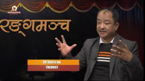 Dr Bhakta Rai Theorist On Ranga Mancha Epi  - 97