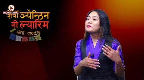jangmu Enn sherpa (Miss Mongol 2018) On Serwi Ngyanthin with Sonam Yangji Sherpa Episodei - 54