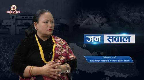 Chinimaya Majhi On Janasawal  Epi  - 223