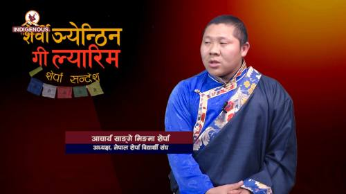 Sangge mingma sherpa On Serwi Ngyanthin with Sonam